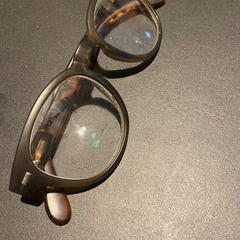 bril, zoals gemeld door Van der Valk Hotel Veenendaal met iLost