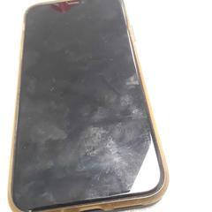 Telefoon iPhone, zoals gemeld door Arriva Friesland / Groningen met iLost