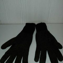Handschoenen, zoals gemeld door Connexxion Gooi en Vechtstreek met iLost