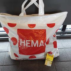 Plastic tas Hema, zoals gemeld door EBS Tramplein met iLost