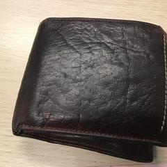 Bruine portemonnee op naam van El Bouchaibi, zoals gemeld door Gemeente Arnhem met iLost