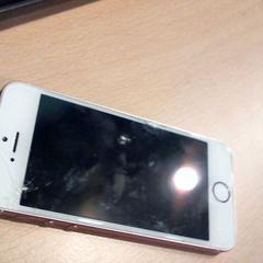 iPhone, zoals gemeld door Walibi Holland met iLost