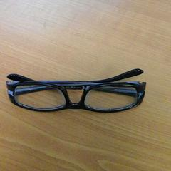 Leesbril, conforme relatado por Connexxion Hoekse Waard / Goeree Overflakkee usando o iLost