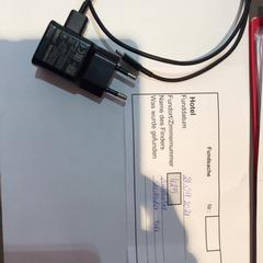 """Samsung charger, as reported by MEININGER Hotel Berlin """"Mitte"""" Humboldthaus using iLost"""