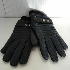 Handschoenen, a été signalé par Connexxion Gooi en Vechtstreek utilisant iLost