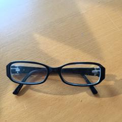 Bril, gemeldet von GVB über iLost