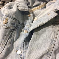 Jeans jasje, as reported by Pathé de Kuip using iLost