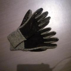 handschoenen, gerapporteerd met iLost
