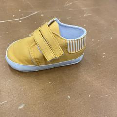 Babyschoen, gisa salatu by IKEA Eindhoven iLost erabiliz