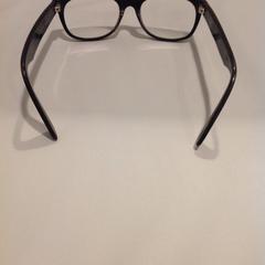 Bril, zoals gemeld door De Efteling met iLost