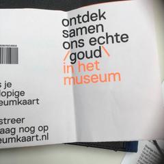 Museumkaart anoniem, as reported by Rijksmuseum using iLost