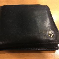 Zwarte portemonnee op naam van Weegman, as reported by Gemeente Amsterdam using iLost