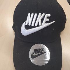 Pet Nike, zoals gemeld door Sparta Rotterdam met iLost