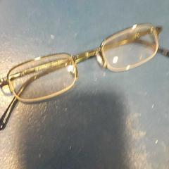 Bril, zoals gemeld door TivoliVredenburg met iLost
