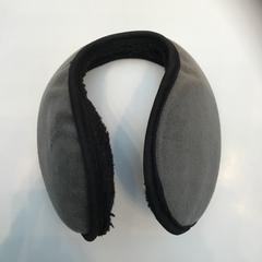 Ear warmers / Oorwarmers, ha sido reportado por Rijksmuseum usando iLost