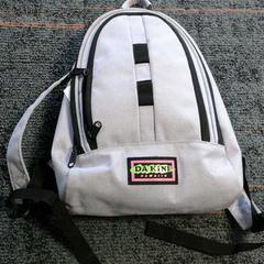 Paarse tas met papieren van school, as reported by Connexxion Amstelland-Meerlanden Amstelveen using iLost