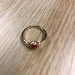 Ring, zoals gemeld door Pathé Tilburg met iLost