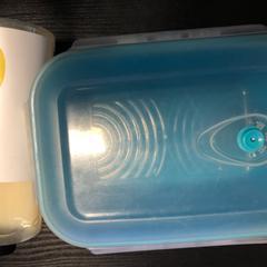 Lunchbox, foam bath en ondergoed, zoals gemeld door Van der Valk Hotel Tiel met iLost