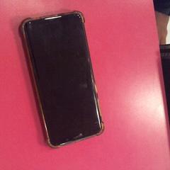 Samsung telefoon, zoals gemeld door Walibi Holland met iLost