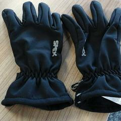 Handschoenen, as reported by Connexxion Amstelland-Meerlanden Amstelveen using iLost