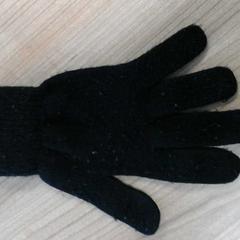Handschoen, as reported by Connexxion Noord Holland Noord Hoorn using iLost