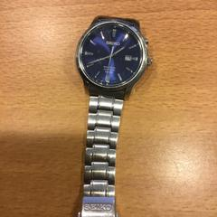 Horloge seiko, as reported by Gemeente Amsterdam using iLost