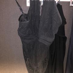 lingerie body がiLostで Van der Valk Hotel Veenendaal によって報告されました