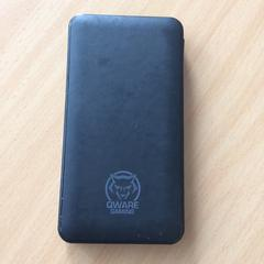 Powerbank, as reported by Pathé de Kuip using iLost