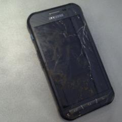 Samsung, segons ha informat Walibi Holland mitjançant iLost