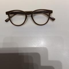 Bril beige plastic, glasses beige, zoals gemeld door Rijksmuseum met iLost