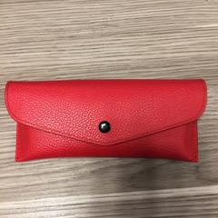 Glasses case, as reported by RAI Amsterdam using iLost
