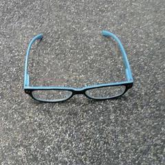 Leesbril, zoals gemeld door Connexxion Hoekse Waard / Goeree Overflakkee met iLost