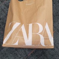 papieren ZARA tas, zoals gemeld door Connexxion Amstelland-Meerlanden Schiphol Zuid met iLost
