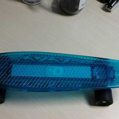 Skateboard, ha sido reportado por Connexxion Zeeland con iLost