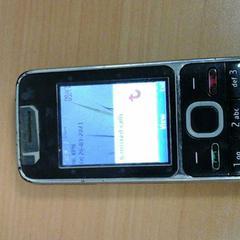 Telefoon, as reported by Connexxion Hoekse Waard / Goeree Overflakkee using iLost