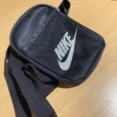 Nike tasje, as reported by Pathé Tilburg Stappegoor using iLost