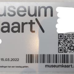 Museumkaart, zoals gemeld door Rijksmuseum van Oudheden met iLost