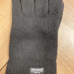 Handschoenen, as reported by Pathé Zwolle using iLost