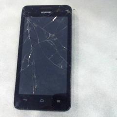 Huawei zwart, zoals gemeld door Walibi Holland met iLost
