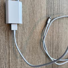 iPhone oplader, ha sido reportado por Van der Valk Hotel Veenendaal usando iLost