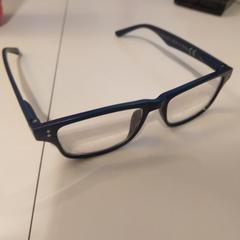 Leesbril, zoals gemeld door GelreDome met iLost
