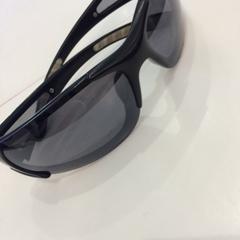 bril, zoals gemeld door Eindhoven Airport met iLost