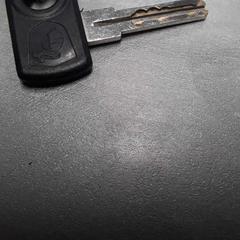 Sleutels, zoals gemeld door Arriva Friesland / Groningen met iLost