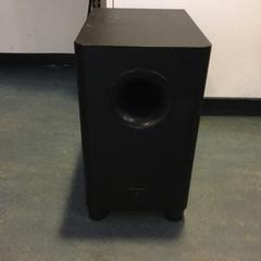 Subwoofer, as reported by GVB using iLost