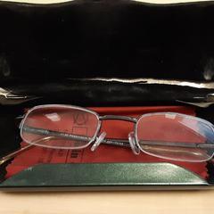 Bril in koker, zoals gemeld door Alrijne Leiderdorp met iLost