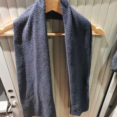 Blauwe sjaal, zoals gemeld door Van der Valk Hotel Apeldoorn - De Cantharel met iLost