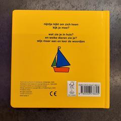 Kinderboek がiLostで Rotterdam The Hague Airport によって報告されました