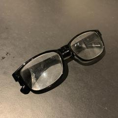 Zwarte leesbril, zoals gemeld door Van der Valk Hotel Heerlen met iLost