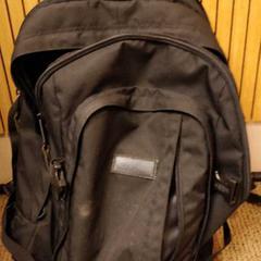 (school)tas, as reported by Gemeente Hilversum using iLost
