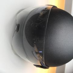 Helm, come riportato da Rijksmuseum utilizzando iLost
